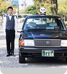 いろんなシーンで専門タクシー