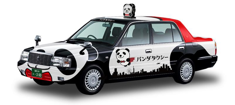 パンダラッピングタクシー